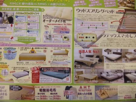 f:id:huton-takahara:20100920183528j:image