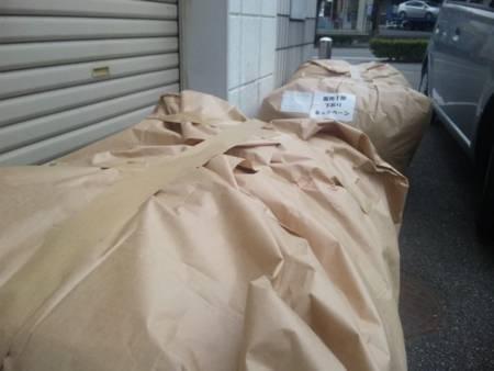 f:id:huton-takahara:20100924123543j:image