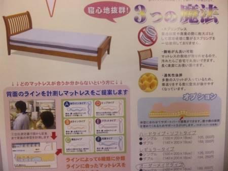 f:id:huton-takahara:20101008182115j:image