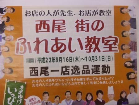 f:id:huton-takahara:20101016181706j:image