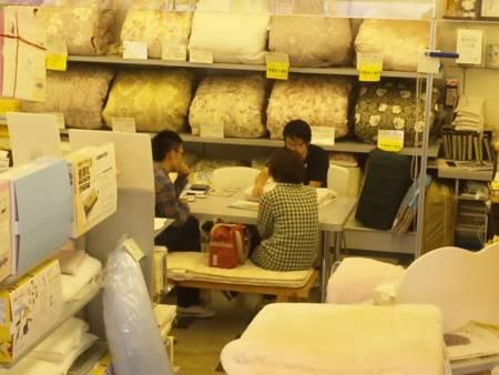 f:id:huton-takahara:20101017134329j:image