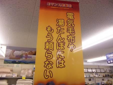 f:id:huton-takahara:20101022163111j:image