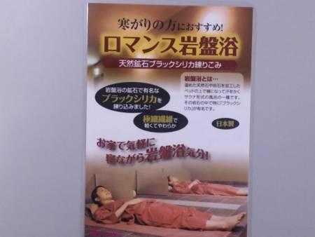 f:id:huton-takahara:20101022163203j:image