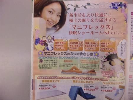 f:id:huton-takahara:20101023175636j:image