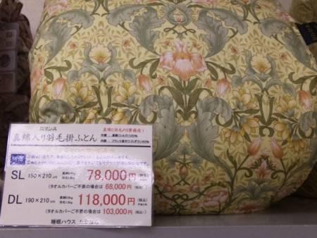 f:id:huton-takahara:20101027162951j:image