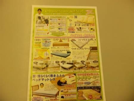 f:id:huton-takahara:20101101164234j:image