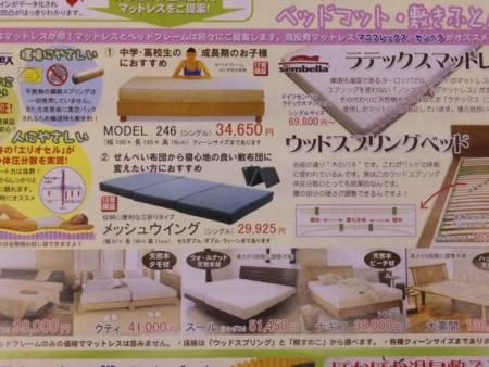 f:id:huton-takahara:20101105163934j:image