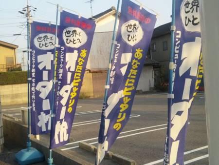 f:id:huton-takahara:20101112154058j:image