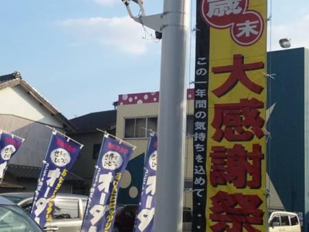 f:id:huton-takahara:20101129144145j:image