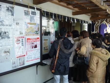 f:id:huton-takahara:20110118104953j:image