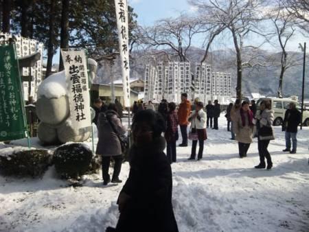 f:id:huton-takahara:20110118105006j:image