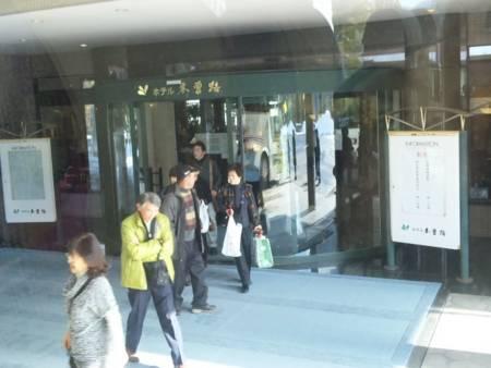f:id:huton-takahara:20110118125033j:image