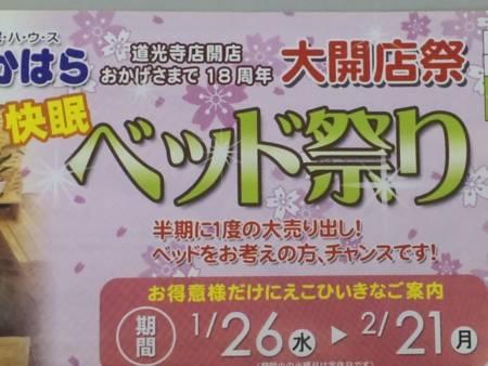 f:id:huton-takahara:20110131125134j:image