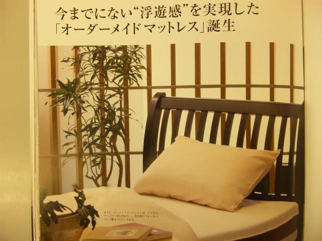 f:id:huton-takahara:20110213102255j:image