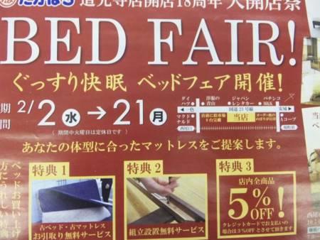 f:id:huton-takahara:20110218165613j:image