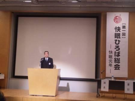 f:id:huton-takahara:20110222103358j:image