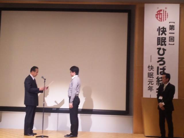 f:id:huton-takahara:20110222114327j:image