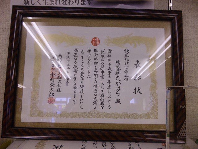 f:id:huton-takahara:20110224135802j:image