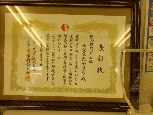 f:id:huton-takahara:20110224135858j:image