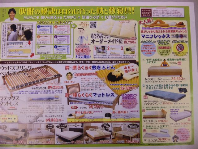 f:id:huton-takahara:20110228151149j:image
