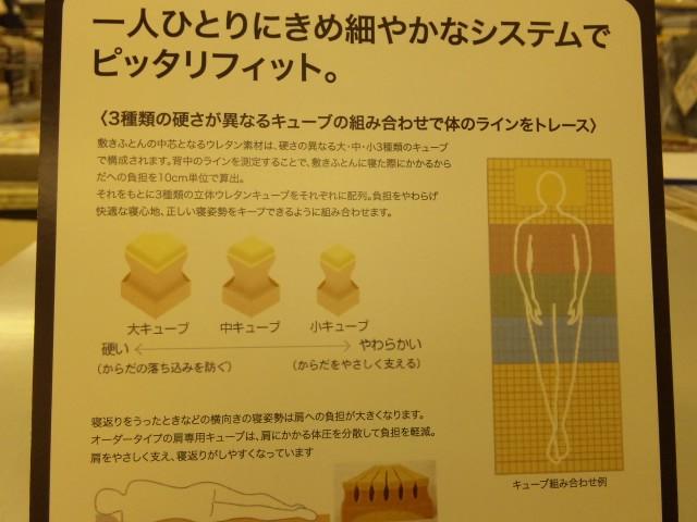 f:id:huton-takahara:20110320153030j:image