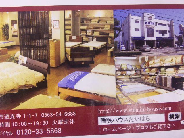 f:id:huton-takahara:20110321174906j:image