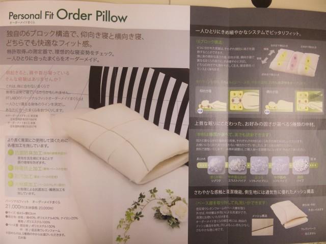 f:id:huton-takahara:20110402183703j:image