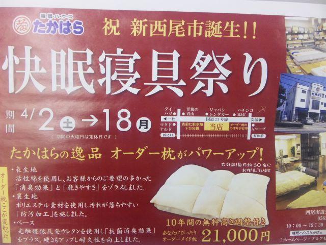 f:id:huton-takahara:20110408134042j:image