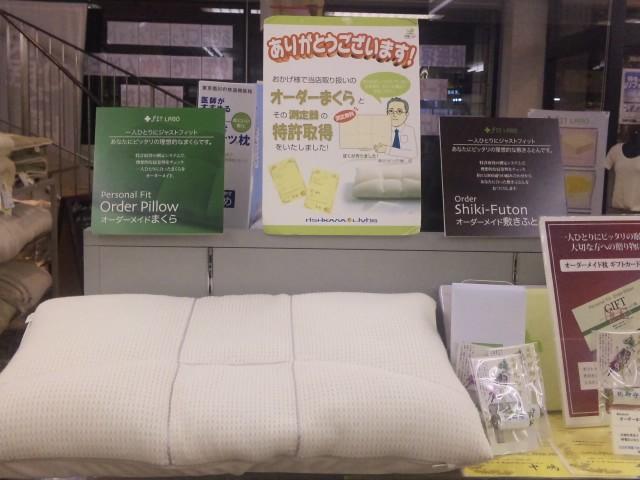 f:id:huton-takahara:20110415184804j:image