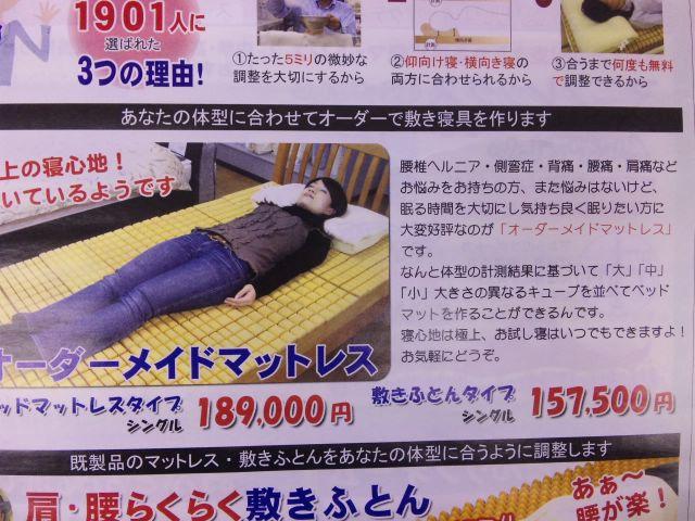 f:id:huton-takahara:20110416185009j:image