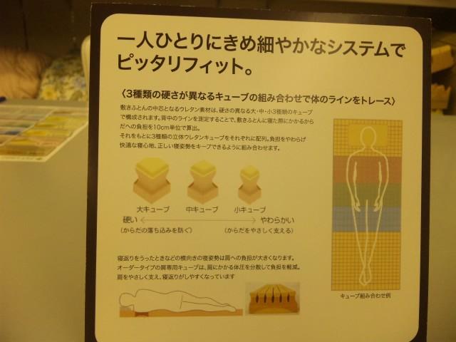 f:id:huton-takahara:20110416190634j:image