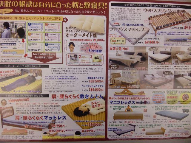f:id:huton-takahara:20110422160426j:image