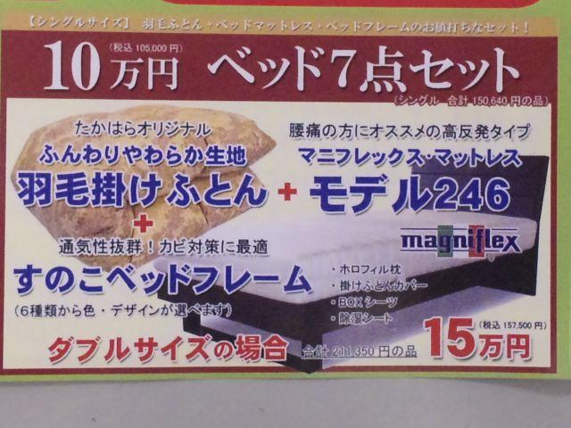 f:id:huton-takahara:20110425154115j:image