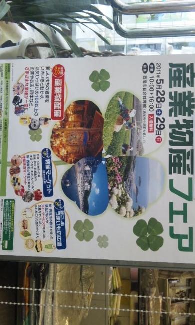 f:id:huton-takahara:20110527124424j:image