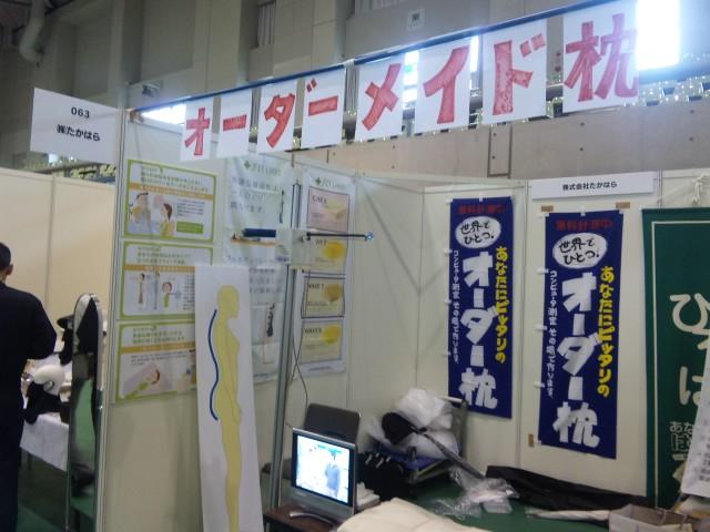 f:id:huton-takahara:20110528091923j:image