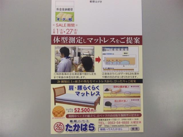 f:id:huton-takahara:20110530170558j:image