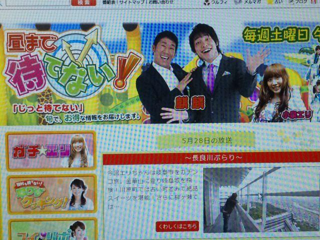 f:id:huton-takahara:20110602090800j:image