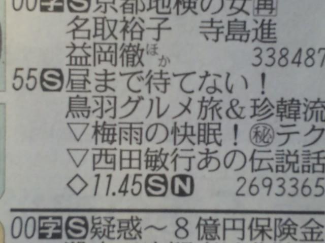 f:id:huton-takahara:20110604083304j:image
