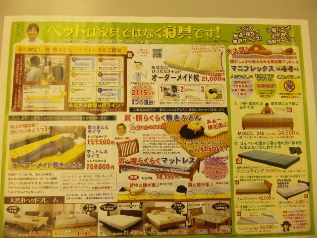f:id:huton-takahara:20110610162206j:image