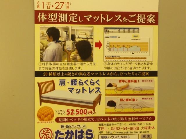 f:id:huton-takahara:20110627152721j:image
