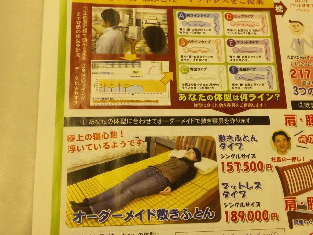 f:id:huton-takahara:20110706162219j:image