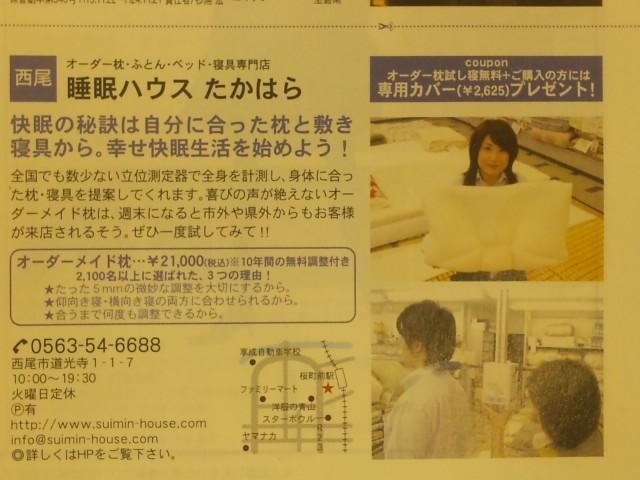 f:id:huton-takahara:20110709175102j:image