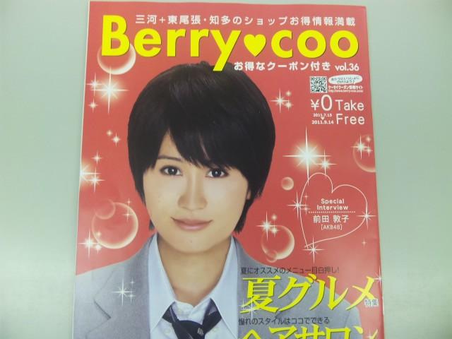 f:id:huton-takahara:20110709182749j:image