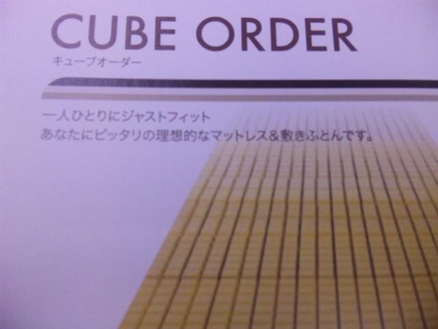 f:id:huton-takahara:20110709183649j:image
