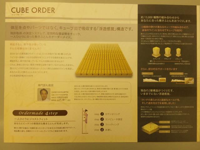 f:id:huton-takahara:20110709183721j:image