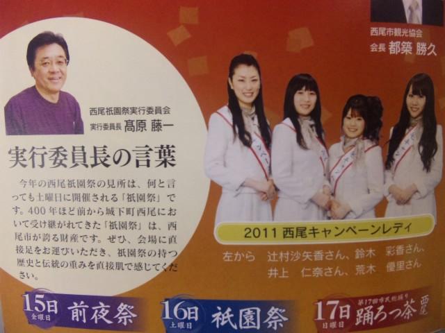 f:id:huton-takahara:20110710121435j:image