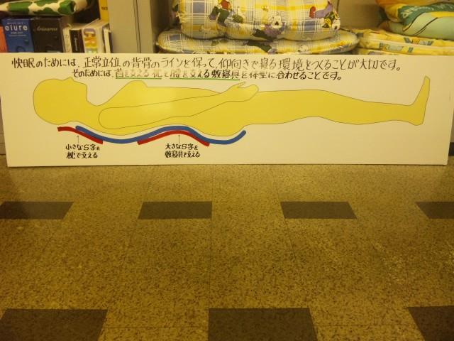 f:id:huton-takahara:20110724140211j:image