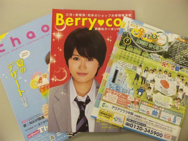 f:id:huton-takahara:20110725125632j:image