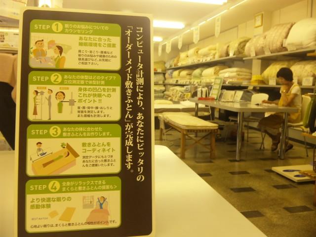 f:id:huton-takahara:20110730134114j:image