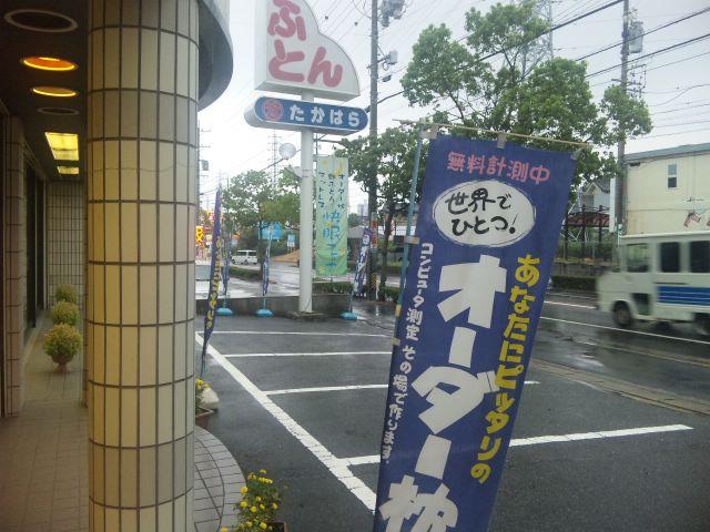 f:id:huton-takahara:20110820163151j:image